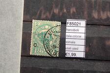 FRANCOBOLLI ITALIA COLONIE SOMALIA USATI USED (F85021)