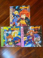 The Slayers v 1-3 (3) Laserdisc Set NTSC JAPAN