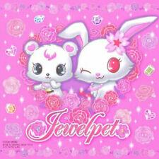 Jewelpet Sunshine Music Soundtrack Japanese Cd anime Jewelpet 2