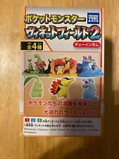 TAKARA TOMY Pokemon Vignette Field 2 Chikorita, Totodile And Cyndaquil Candy Toy