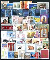 Österreich Jahrgang 2006 postfrisch MNH komplett (T132