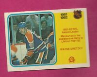 1982-83 OPC # 240 OILERS WAYNE GRETZKY ASSIST LEADER NRMT CARD (INV# A5856)