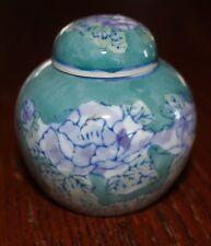 Lavender Buds and Seed  1/4 oz - and Miniature Porcelain Ginger Jar - Fragrance