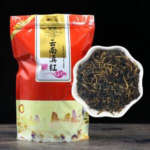2021 Dian Hong Black Tea Yunnan Premium Organic Dianhong Health Care Red Tea