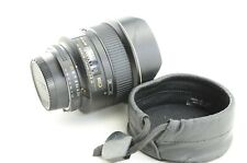 Nikon AF Nikkor 14mm f/2,8 D, ED, guter Zustand, FX