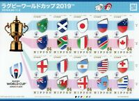 RUGBY WORLD CUP 2019 Japan Commemorative Stamps