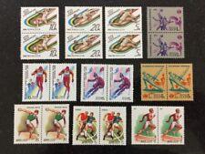 Russia Soviet Union MNH Stamp Lot Sports Olympics Gymnastics 1981 1988
