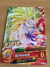 Carte Dragon Ball Z DBZ Dragon Ball Heroes Jaakuryu Mission Part SP #JPJ-04