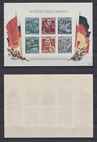 GERMANY DDR 1955 Friedrich Engels Mint ** - (Mi.490 block 13)