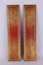 Ein Paar antike Holzpaneele mit Goldmalerei, um 1900