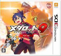 USED Medarot 9 Kabuto Ver - 3DS JAPAN Import Nintendo