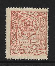 MAZAR I SHARIF PROVISIONAL 1925 LOCAL,AFGHANISTAN,NHM