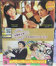 Anime DVD: Nodame Cantabile Complete Set (TV Series+Live Action Movie)_FREE SHIP