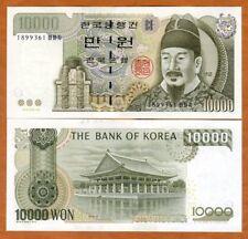 South Korea, 10000 ( 10,000 ) won, ND (2000), P-52, UNC