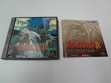 Breath of Fire IV no spine Sony Playstation Japan