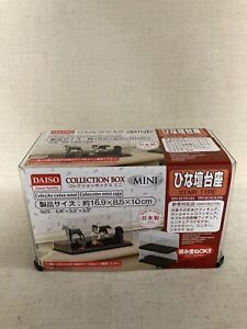 Collection case step, Daiso, made in Japan, a box for display of mini figure