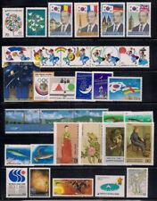 Korea 1986 Year Group Mnh (k1986)