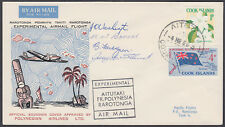 1966 Cook Islands Experimental Airmail Flight; Multi-signed; C