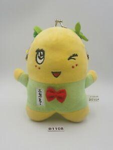 "Funassyi B1108 Caterpillar Kissing Bag Pouch Plush Stuffed 6"" Toy Doll Japan"