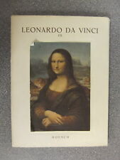 Raccolte pubblicate : No3 Leonardo Da Vinci (I) by Hoesch * Uk Post £3.25 *