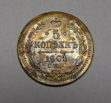 1901 CNB RUSSIA 5 KOPEKS NICHOLAS II XF/AU GREAT COLORS! SUPER NICE! MUST SEE!!