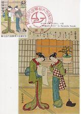 JAPAN 1969 FD Maximum card Sc#1014 16th UPU Congress