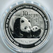 China 2011 Chinese Financial Workers' Union Panda Silver Coin 1 OZ 10 Yuan COA