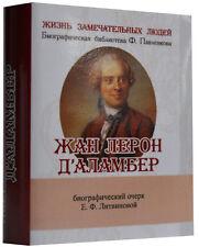 """Modern Russian Mini 3"""" Livre Jean Rond d'Alembert Biographie Cadeau Miniature"""