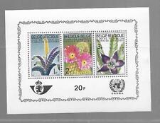 BELGIUM 1965 GHENT FLOWER SHOW MINIATURE SHEET SG 1916/1918 REF 1025