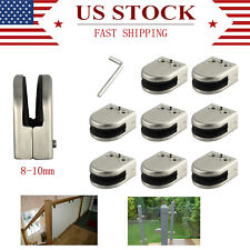 8 Pack Stainless Steel Glass Clamp Bracket Flat Base Square For Handrail 8-10mm
