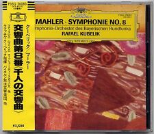 Mahler: Symphony No 8 - Kubelik DG JAPAN 1987 1st EDITION CD