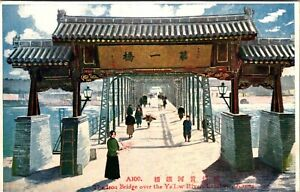 CHINA - IRON BRIDDGE OVER YELLOW RIVER - LANCHOW - OLD POSTCARD