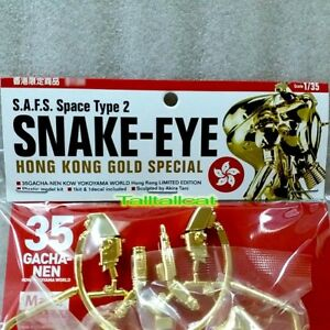 Kaiyodo 1/35 S.A.F.S. Space Type 2 SNAKE-EYE Hong Kong GOLD Special Ltd Edition