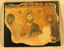 Icon Orthodox The Virgin, The Christ & St. John the Baptist RARE Medium Replica