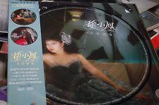 徐小鳳 HONG KONG POP  PAULA TSUI PICTURE DISC 2015  197/1000 NEW  VINYL LP SEALED