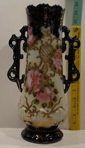 Antique Nippon Coralene Cobalt Blue and Gold Trim Large Vase Twin Handles