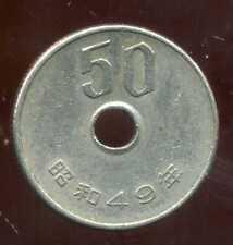 JAPON  50 yen  49  1974