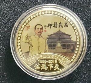 "1866-2016 150 years Anniversary ""SUN YAT SEN"" Gold Plated (+FREE 1 coin) #D9170"