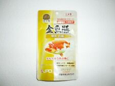 Goldfish Food KINGYO ZEN GAIN WEIGHT & COLOR ENHANCING for RANCHU from Japan F/S