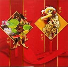 Ang Pow Packets - Farley Sibu & Bintulu, Sarawak set of 2 design