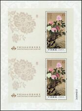 China PRC 2009-7 Pfingstrosen Peonies Blume Seide Silk Block 154 Druckbogen MNH