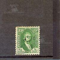 IRAQ YT 1932 Nº78 a.