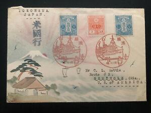 1935 Yokohama Japan Karl Lewis Scenic cancel Cover To Seminole OK USA