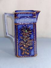 Antique Flow Blue Copper Lustre Gaudy Pitcher