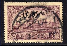 India Hyderabad 1931 KGV 2 Anna Violet used SG 44 ( E1123 )