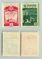 Russia USSR ☭ 1950 SC 1443-1444 Z 1406-1409 mint. e6533