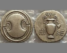 New listing Souvenir Medal Paperweight Ancient Greek Roman Old Thebes Circa 390 335 Bc