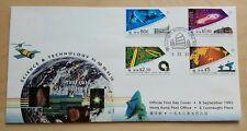 Hong Kong 1993 Science & Technology 4v Stamps FDC 香港科学与科技邮票首日封