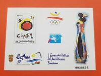 1990 ESPAÑA PRUEBA OFICIAL EDIFIL Nº 22 JOAN MIRO EXFIME 90 BARCELONA NUEVA SC