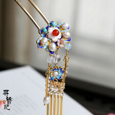 Chinese Classical Ladies Hairpin Hair Accessories Step Shake Cloisonn Peal